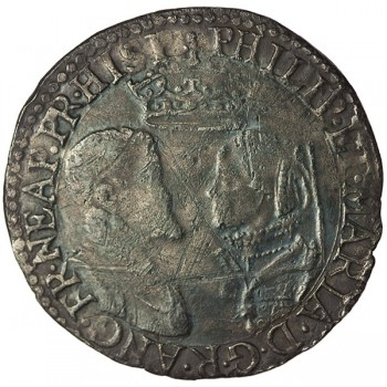 Philip and Mary Silver Shilling