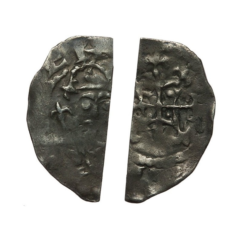 Henry I 'Quadrilateral' Silver Halfpenny